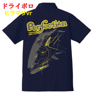 ★PerfectionオリジナルWear/ドライポロシャツ・ヒラマサプリント★