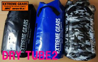 【MCワークス】DRY TUBE2(防水バッグ)
