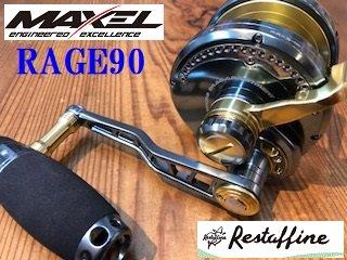 【MAXEL/マクセル】RAGE(レイジ)90
