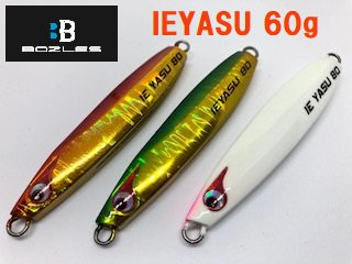 <img class='new_mark_img1' src='https://img.shop-pro.jp/img/new/icons25.gif' style='border:none;display:inline;margin:0px;padding:0px;width:auto;' />【BOZLES】IEYASU/イエヤス 60g