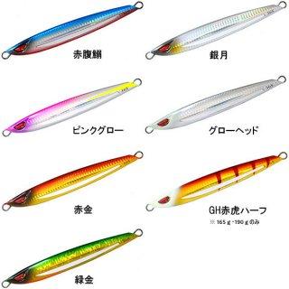 【剣屋】頑鉄刃ジグ/190g