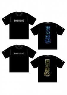 【猛闘犬丸】 ドライTシャツ(文字迷彩ロゴ)
