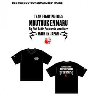 【猛闘犬丸】コットンTシャツ(フィッシュロゴ)