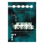 <img class='new_mark_img1' src='//img.shop-pro.jp/img/new/icons5.gif' style='border:none;display:inline;margin:0px;padding:0px;width:auto;' />FESN 25th ANNIVERSARY REVIVAL DVD