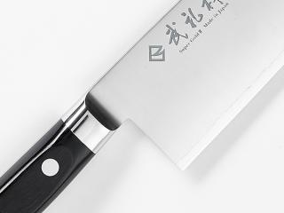【武礼禅  龍 プロシリーズ 牛刀300mm】 スーパーゴールド�