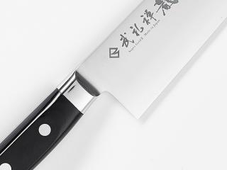 【武礼禅  龍 プロシリーズ 牛刀210mm】 スーパーゴールド�