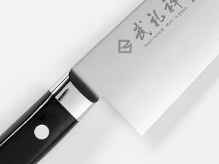 【武礼禅  龍 プロシリーズ 洋出刃240mm】 スーパーゴールド�