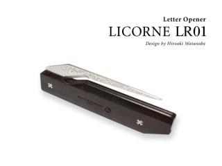 レターオープナー【黒壇モデル 】 リコルネ LR01 ・ 積層鋼70層ブレード・スタンドタイプ