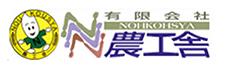 お米の通販 農工舎(滋賀県長浜市)