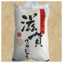☆令和2年産☆ 減農薬米 キヌヒカリ 白米 5kg入