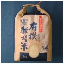 ☆令和2年産☆ 有機米 コシヒカリ 白米 5kg入