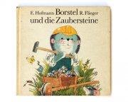 東ドイツ ハリネズミの絵本<ボルステル君と魔法の石>
