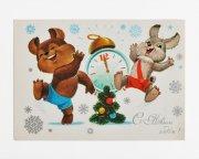 ソヴィエト クリスマス新年のカード<クマとウサギ>