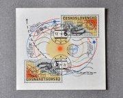 宇宙切手 1985年 チェコスロバキア