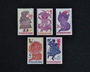 チェコスロバキア切手 切り絵アート