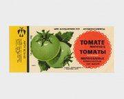 ヴィンテージラベル <青いトマトのマリネ>