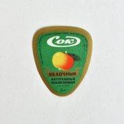 ヴィンテージラベル 05 <リンゴジュース>