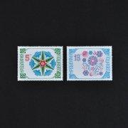 ブルガリア クリスマス・新年の切手 1987年 <緑と水色>