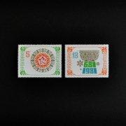 ブルガリア クリスマス・新年の切手 1981年<星と祝杯>