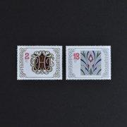 ブルガリア クリスマス・新年の切手 1978年 <金銀>