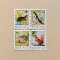 ハンガリーの切手<野生動物>