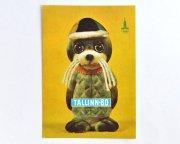 ソヴィエト ヴィンテージカード<ヴィグリ>
