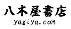 草双紙・合巻・艶本・春画・浮世絵・歌舞伎