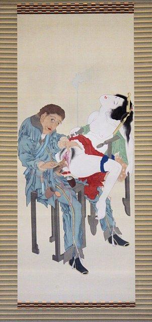 掛軸 浮世絵春画 画幅 - 古典籍...