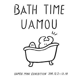 UAMOU MINI EXHIBITION「BATH TIME UAMOU」