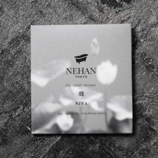 clay epsalt nirvana【 NIWA 】
