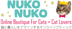 おしゃれな猫用品・かわいい猫雑貨・手作り迷子札の通販専門店|NUKO NUKO