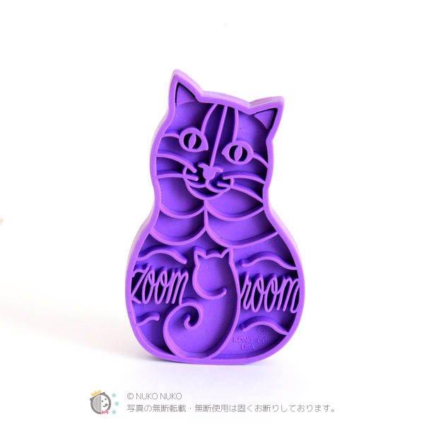 猫ブラシ[Kong/ZoomGroom]ソフトラバー製