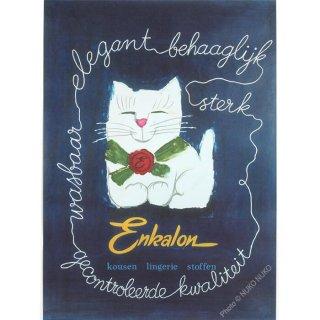 猫ポスター[エンカロン]おしゃれなインテリアアート4