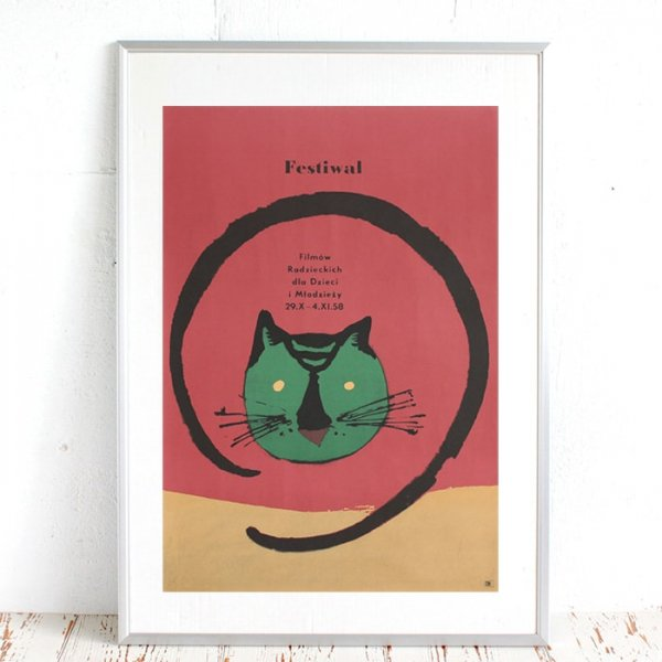 猫ポスター[「ソビエト子供映画祭]おしゃれなインテリアアート6