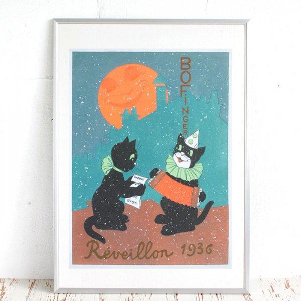 猫ポスター[ブラッセリー・ボファンジェ]おしゃれなインテリアアート11