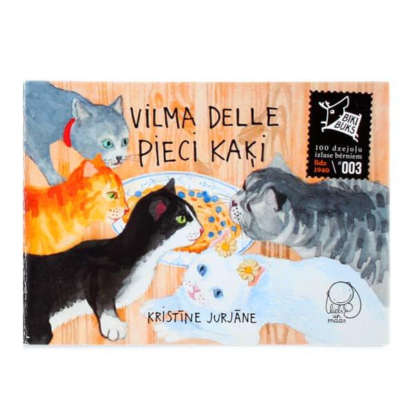 猫の絵本[5匹の猫(Pieci Kaki)]ラトビア童話
