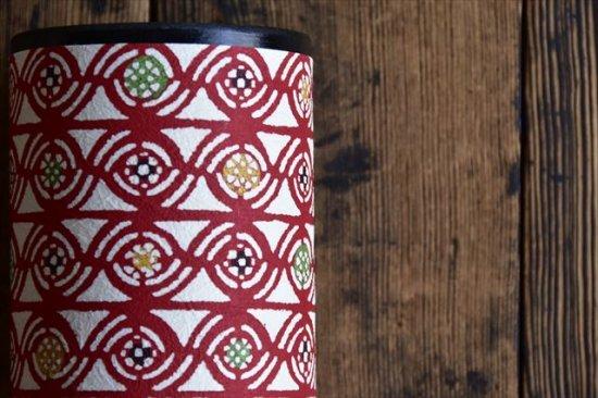 八尾和紙 桂樹舎 ペン立て大 丸繋ぎ赤