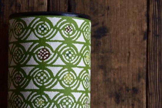 八尾和紙 桂樹舎 ペン立て大 丸繋ぎ緑