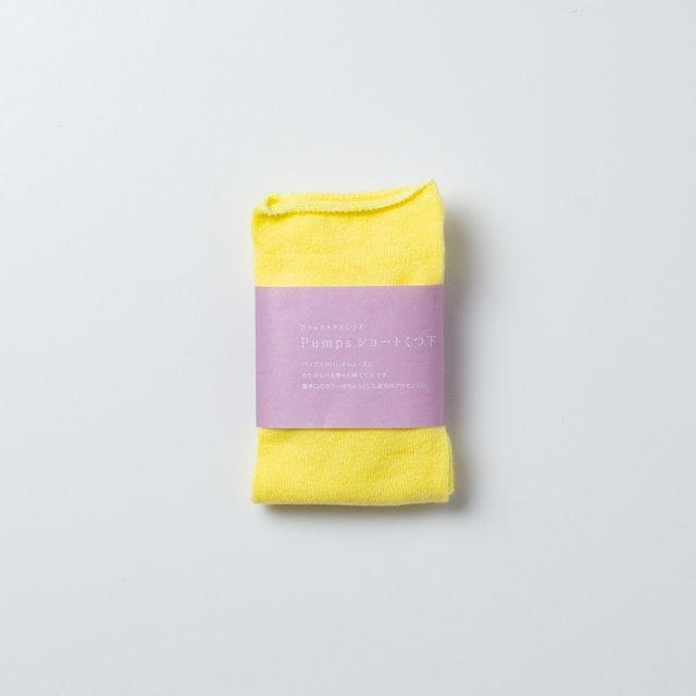 mokono クネクネくつ下 Pumps ショート くつ下 レモンクリーム 49150  【メール便対応】