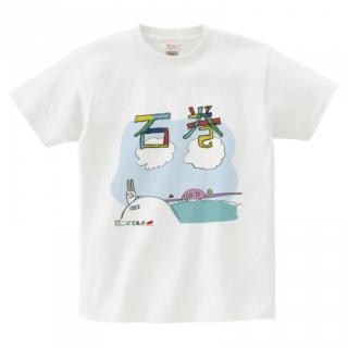 石巻・まんがかんTシャツ