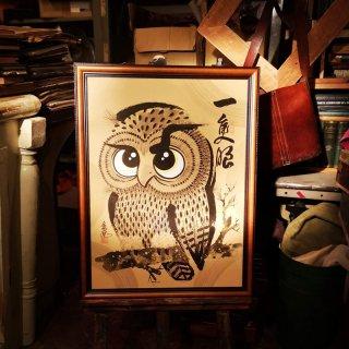 森 魚嵐(もり ぎょらん)原画「一隻眼」墨彩画