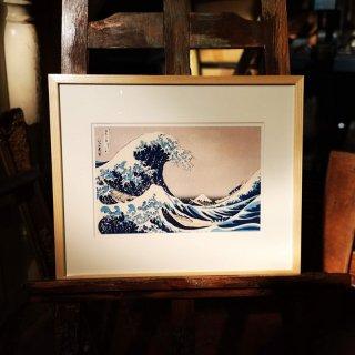 浮世絵 葛飾北斎 富嶽三十六景 「神奈川沖浪裏」