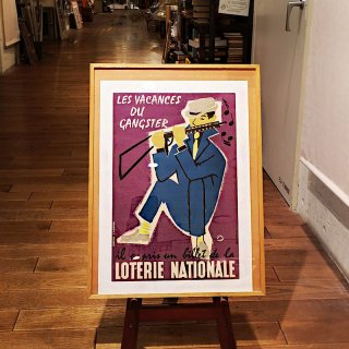 LOTERIE NATIONALE 「LES VACANCES DU GANGSTER」