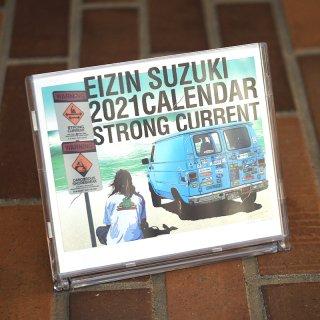 鈴木英人 2021年卓上カレンダー -EIZIN SUZUKI-