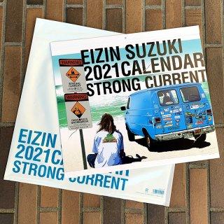 鈴木英人 2021年壁掛&卓上カレンダーセット -EIZIN SUZUKI-