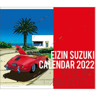 <img class='new_mark_img1' src='https://img.shop-pro.jp/img/new/icons14.gif' style='border:none;display:inline;margin:0px;padding:0px;width:auto;' />鈴木英人 2022年卓上カレンダー -EIZIN SUZUKI-