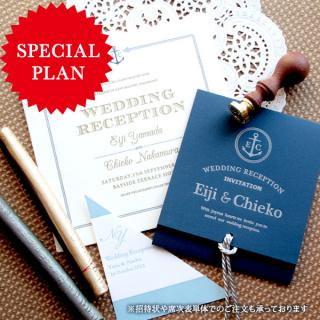 《THE LETTERS SPECIAL PLAN》LETTERPRESS INVITATION Anchour style 〜Grand Blue[碧]〜 70名様用