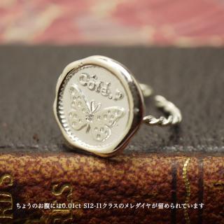 《Wax Seal Jewelry》 ハンドメイドリング シルバー 〜水玉蝶〜 メレダイヤモンド