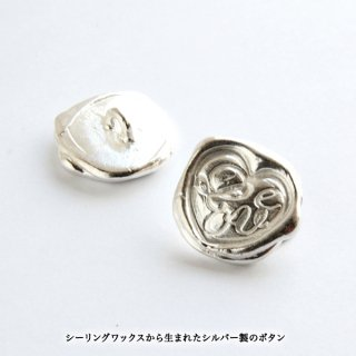 《Wax Seal Jewelry》 ボタン シルバー ハート〜Love〜