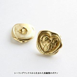 《Wax Seal Jewelry》 ボタン 真鍮 ハート〜Love〜